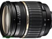 Tamron Objektív SP AF 17-50mm f/2.8 XR Di-II LD (Sony)