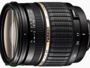 Tamron Objektív SP AF 17-50mm f/2.8 XR Di II LD (Canon)