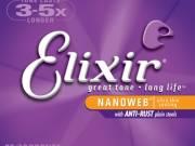 Elixir 11002 Nanoweb Extra Light Acoustic