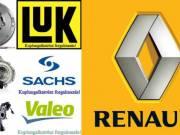 Renault Scenic Kettős tömegű LENDKERÉK és Renault Scenic kuplung szett 1/2 árakkal fotó