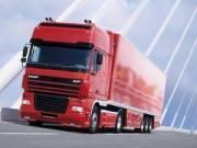 Gépjárművezető képesítési - GKI - igazolvány
