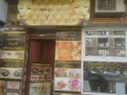 Nagyon jó részen 11 kerület Fehérvári uton üzlet eladó Alle-val majdnem szemben