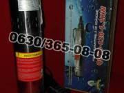 Mélykúti Cső Szivattyú Csőszivattyú 1, 1kW 3m3/h Mélykút Új Búvár Víz Vízszivattyú fotó