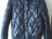 AMISU kabát eladó