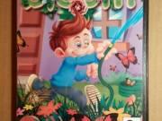 Bloom a Kis Kertész (2007) CD (PC játék) jogtiszta (szinte karcmentes) Elephant Games