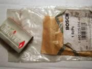 Bosch Tömítés (1 460 225 051-001) Befecskendőhöz ÚJ bontatlan