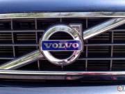 Volvo felirat /gyári/ fotó