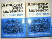 Kosáry Domokos Németh G. Béla A magyar sajtó története II / 1-2 / könyv