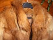 Rókabunda 38-40 méretben hosszú-karcsú