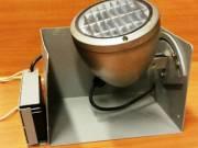 150 W-os bontott fémhalogén reflektor, izzóval, trafóval, fémházzal kompletten.