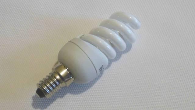 Enrgiatakarékos neon e14 - Budapest XI. kerület - Elektronika 60ad632e4e