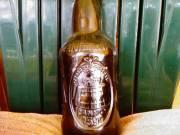 Antik sörösüveg 425 éves fotó