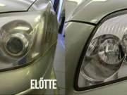 Autó, autóalkatrész, felni fényezés, polírozás