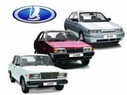 LADA autóalkatrészek rendelhetők (új, gyári)