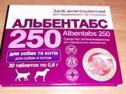 Albendazol Gilisztahajtó kutyára, macskára. Hús ízű