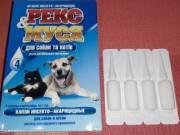Bolha-tetű-kullancsírtó kutyára-macskára