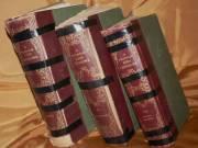 Radó Antal Fábián Béla A Franklin kézi lexikona. I-III / antik könyv 1911