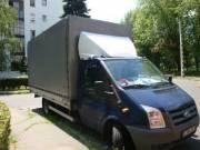 Költöztetés bútorszállítás lomtalanítás albérlet költöztetés gyorsan csomagolással Budapesten