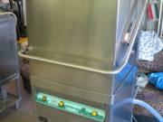 Ipari mosogatógép eladó fotó