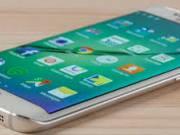 Samsung galaxy s6 edge fotó