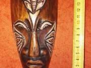 Faragott afrikai maszk (fa) 18cm eladó