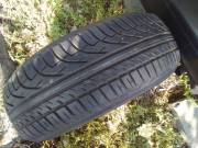 175/65R14  új  Dunlop nyári gumi csak 5000 forint