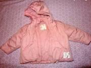 Rózsaszín kiskabát