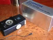 retro fotós cuccok, fényképezőgép, stb...