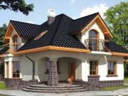 Megbízható anyagi segítség lakásvásárláshoz