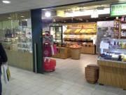 Eladó-pénztáros Mammut üzletházba