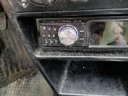 Autós radio