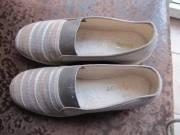 Csinos vászon cipő, új, alkalmi áron eladó