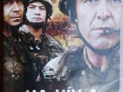 HA HÍV A KÖTELESSÉG DVD