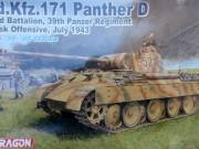 Dragon 6164 Sd.Kfz.171 PANTHER D. KURSK, July '43
