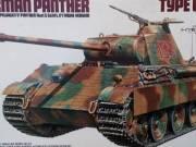 Tamiya 35170 1/35 Scale Military Model Kit German Panther Type G Early Version
