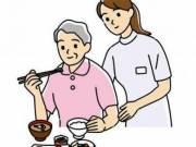 Idős-beteg gondozás