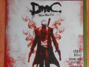 Devil May Cry Definitive Edition Xbox One játék